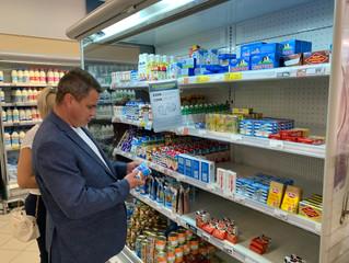 В Энгельсе прошел мониторинг соблюдения требований выкладки товаров молочной продукции с содержанием