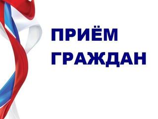 Общественная приемная Энгельсского местного отделения Партии «ЕДИНАЯ РОССИЯ» объявляет о графике при