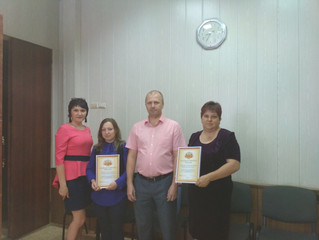 Андрей Корнеев поздравил с Днем Российской почты работников почтамта