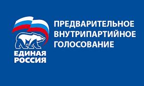 Организационный комитет Энгельсского местного отделения Партии «Единая Россия» зарегистрировал местн