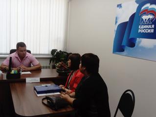 Дмитрий Мазуркин провел личный прием граждан