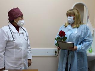 Анастасия Реброва посетила поликлинику №4
