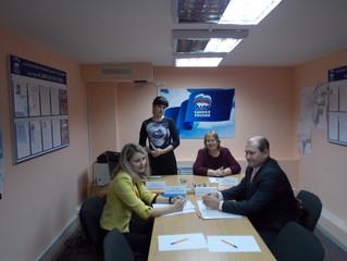 В Энгельсском отделении партии состоялся круглый стол с многодетными мамами