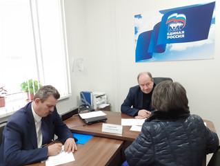 20 февраля 2020 года в Общественной приемной Энгельсского местного отделения Партии «ЕДИНАЯ РОССИЯ»