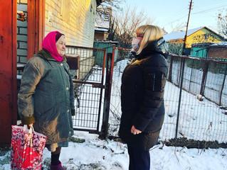 Депутат Саратовской областной Думы Юлия Ермакова оказала помощь нуждающимся семьям
