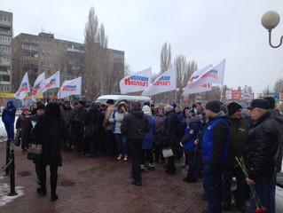 Торжественный митинг, посвящённый Дню памяти о россиянах, исполнявших служебный долг за пределами От