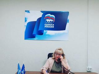 Юлия Ермакова провела личный приём граждан