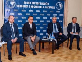 """В Энгельсе утвердили 9 местных проектов партии """"Единая Россия"""""""