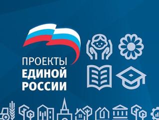 «Единая Россия» запускает новый проект по поддержке региональных НКО