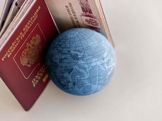 Тематический прием по вопросам туристического обслуживания
