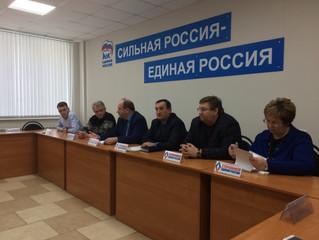 Очередное заседание совета сторонников «Единой России» прошло в Энгельсском муниципальном района