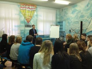 Тренинг для молодежи Энгельсского района