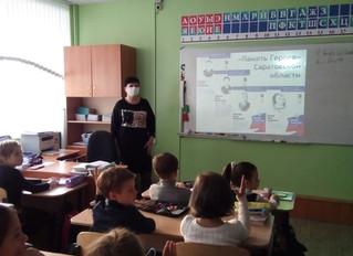 В образовательных учреждениях Энгельсского муниципального района прошла акция «Память Героев»
