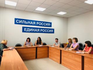 В Энгельсском местном отделении Партии обсудили вопросы по созданию «Кассилевского квартала»