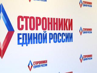 Сторонники Партии проанализируют возможности регионов в области  переобучения и повышения квалификац