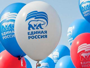 «Единая Россия» проводит неделю приемов граждан