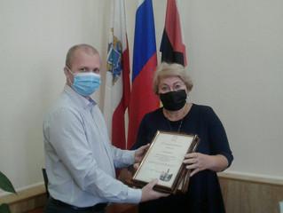 Андрей Корнеев поздравил работников дошкольного образования