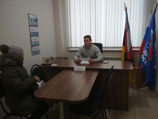 Прием граждан провел депутат Дмитрий Мазуркин