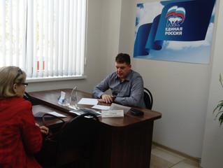Игорь Столяров провел личный прием граждан