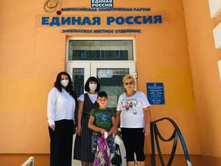 В Энгельсском местном отделения Партии «ЕДИНАЯ РОССИЯ» в рамках проекта «Новая школа» прошла акция «
