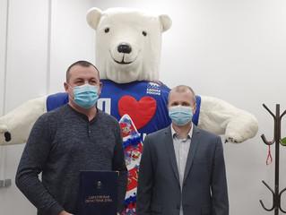 Андрей Корнеев вручил Почетные грамоты