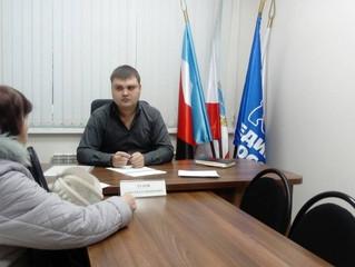 Гражданам Энгельсского района оказана юридическая помощь