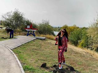Состоялась акция по благоустройству парка, приуроченная к 75‑летию Победы в ВОВ