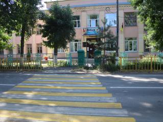 «Единая Россия» проверяет безопасность пешеходных переходов у школ