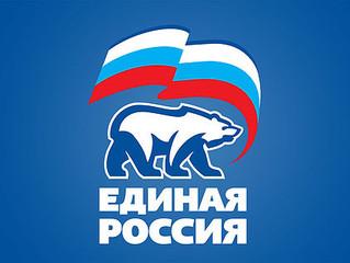 График выездных приемов депутатов и тематических встреч
