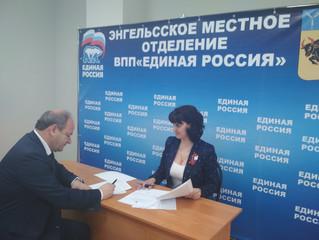 В Энгельсском районе продолжается прием документов от желающих для участия в  предварительном голосо