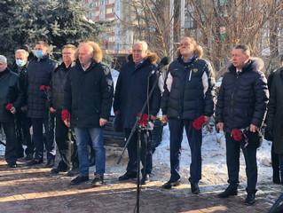 Энгельсское отделение партии почтило россиян, исполнявших долг за пределами Отечества.