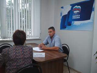 Координатор проекта «Народный контроль» провел личный прием граждан