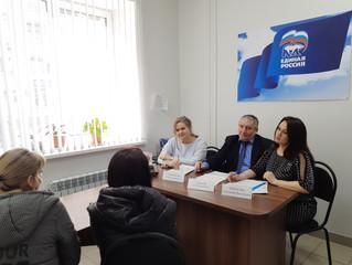 26 февраля в общественной приемной Энгельсского местного отделения Партии «ЕДИНАЯ РОССИЯ» провела св