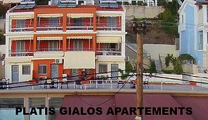 platis gialos apartements