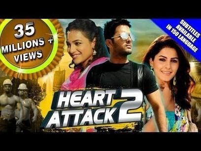 vastav movie ganpati aarti download
