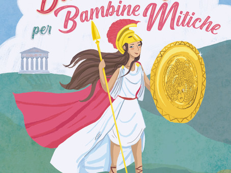 Un libro di coaching al femminile per le più giovani, dalla mitologia ad oggi