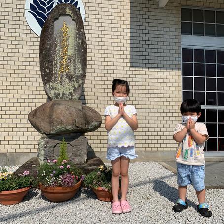 子ども達とお寺を参拝②