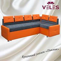 """Кухонный уголок """" Пикник"""". Мебельнаяфабрика VeLes. Новосибирск"""