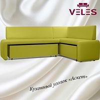 "Кухонный уголок ""Аскет"". Мебельная абрка VeLes. Новосибирск"