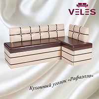 """Кухонный уголок """"Рафаэлло"""". Мебельнаяфабрика VeLes. Новосибирск"""
