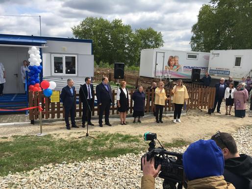 На юге Свердловской области открылся новый ФАП и состоялась всероссийская акция #ДоброВСело