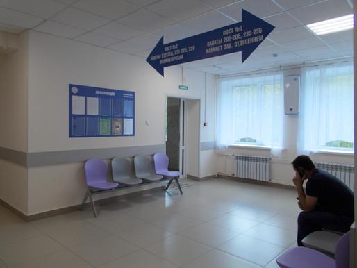 Обновленное отделение неотложной помощи открылось в стационаре ЦГКБ №6