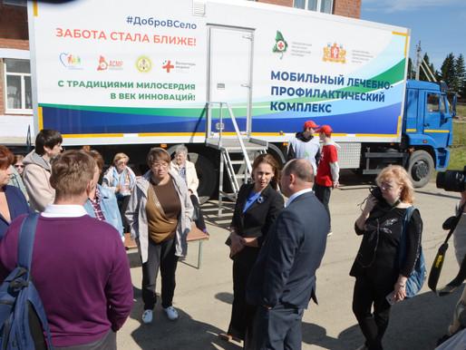 Для трех тысяч жителей свердловского поселка Гари состоялась профилактическая акция #ДоброВСело