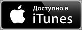 Фатальный Выстрел слушать и скачать  iTunes