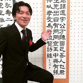 高橋重人.JPG