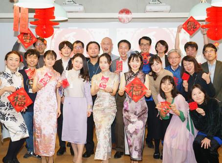 """1周年記念 waysChinese """"旗袍聚会""""を開催しました。"""