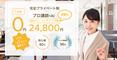 スクリーンショット 2021-03-15 1.58.12.png