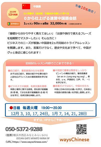 Gレッスン(入門).jpg