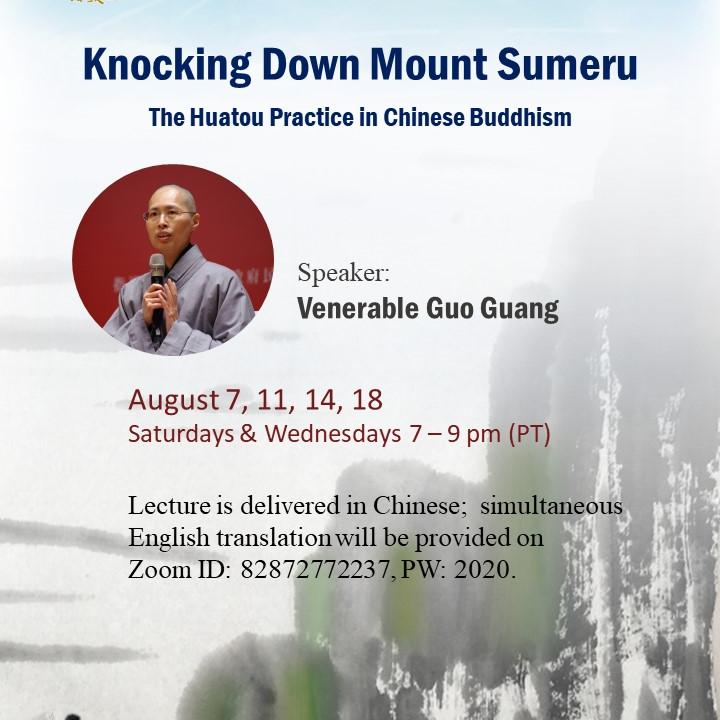 Knocking Down Mount Sumeru