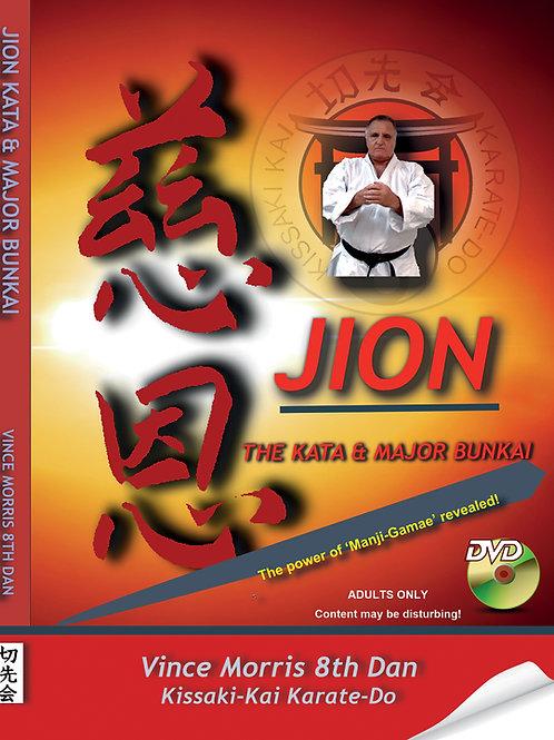USB/DVD - Jion